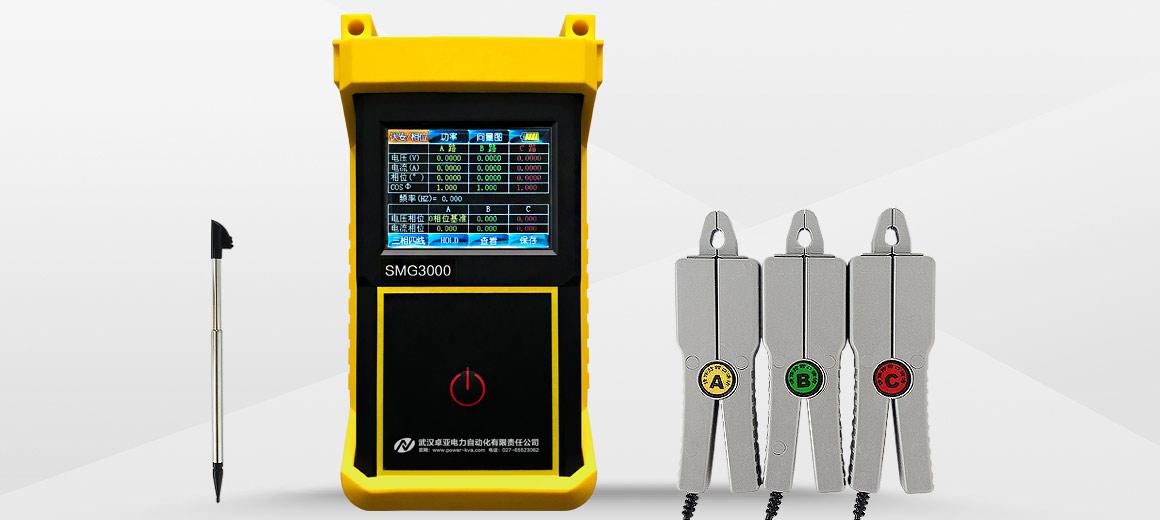 三相交流电相位测试仪