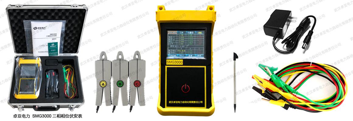三相交流电相位测试仪附件配件图