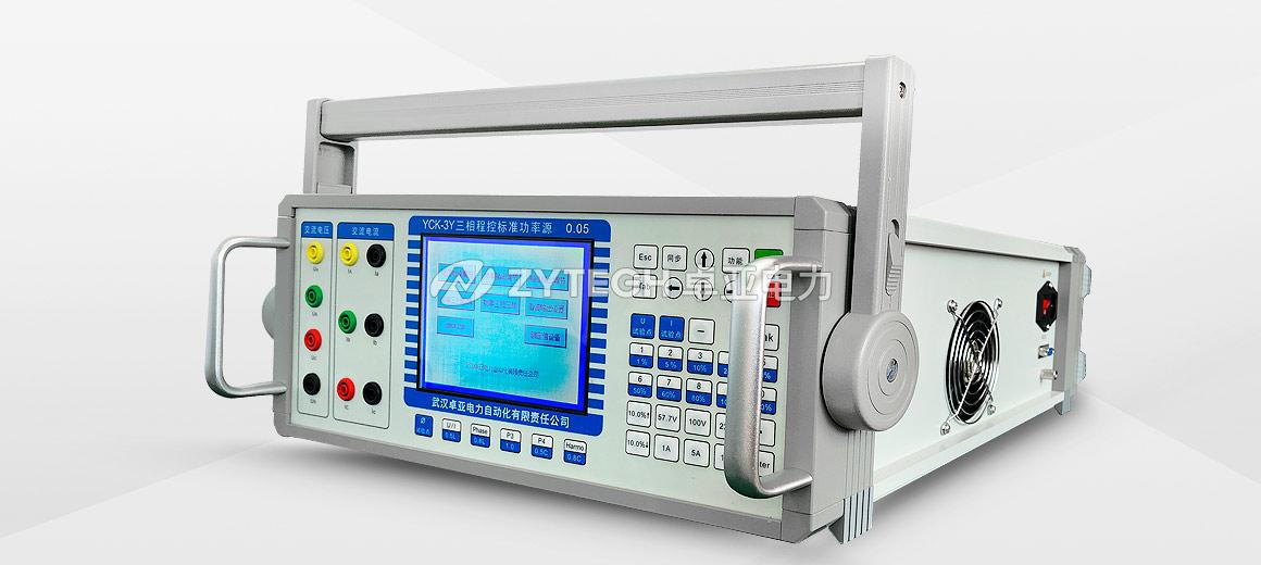 0.1级三相精密程控测试电源