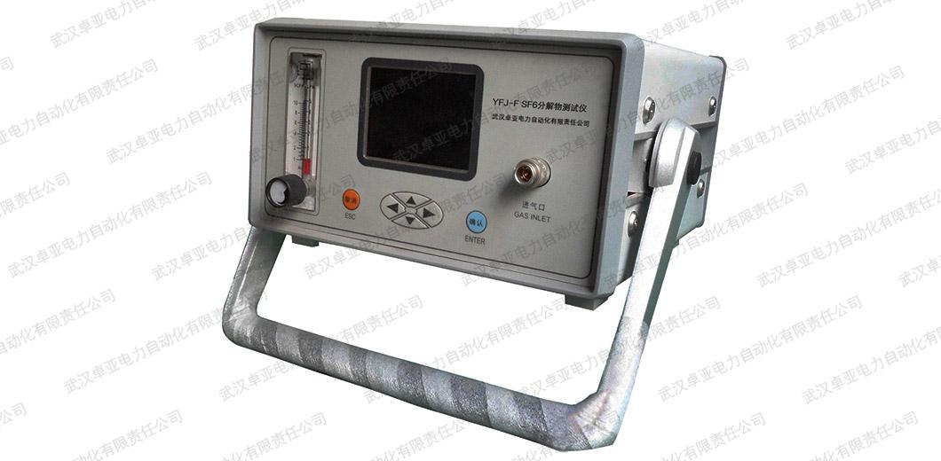 SF6气体分解物测试仪