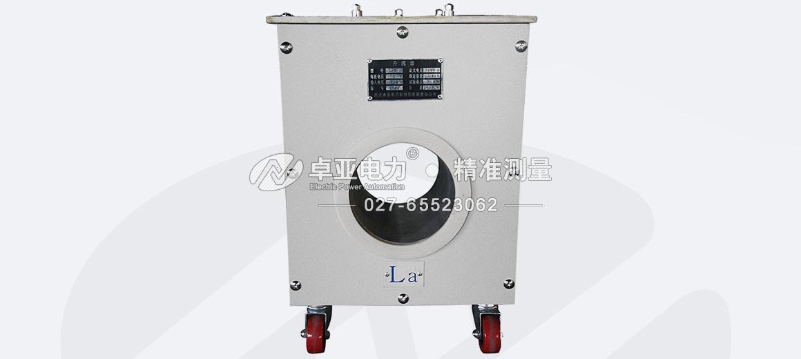 电流升流器