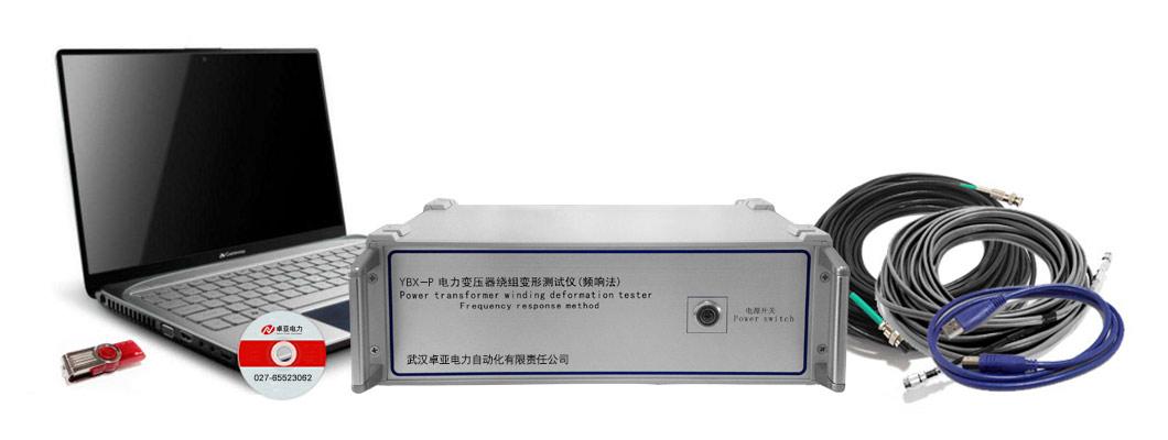 变压器绕组变形测试仪附件配件图