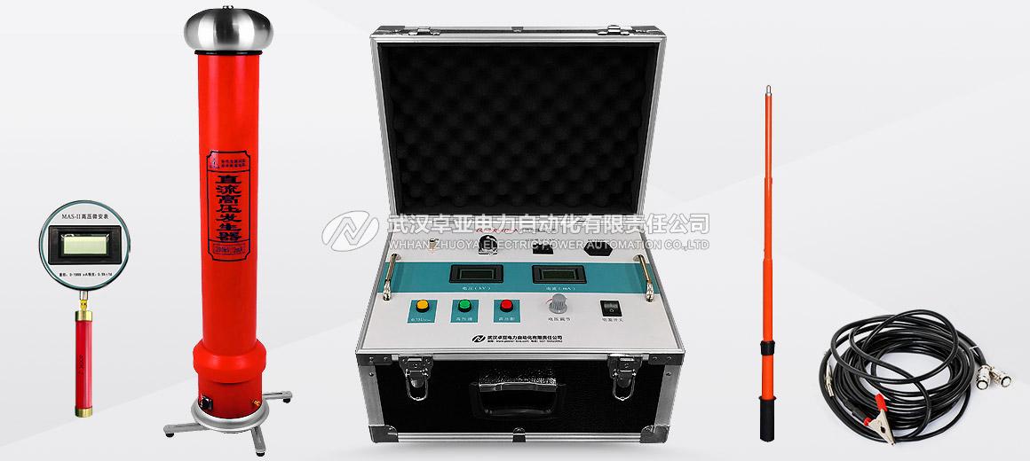 200kV/5mA直流高压发生器