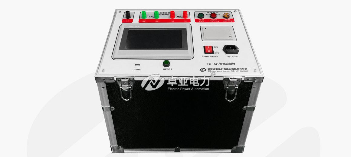 工频耐压试验控制箱