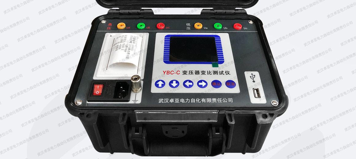 变压器变比测量仪