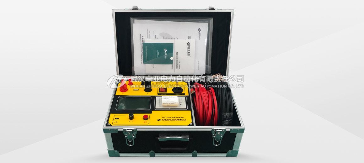 回路电阻测量设备