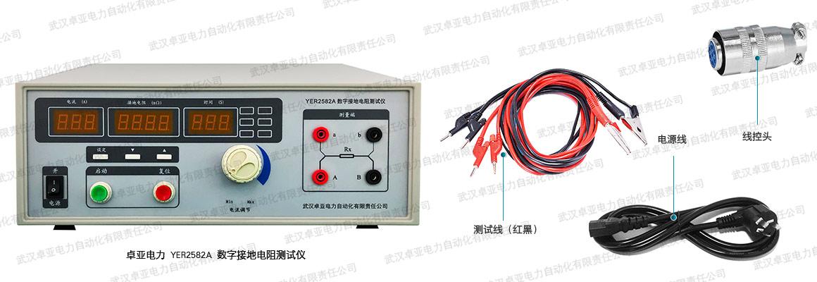 接地电阻测试仪附件配件图