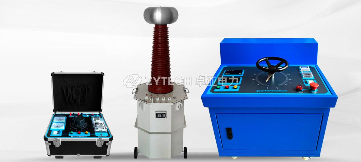 高压试验变压器及操作台