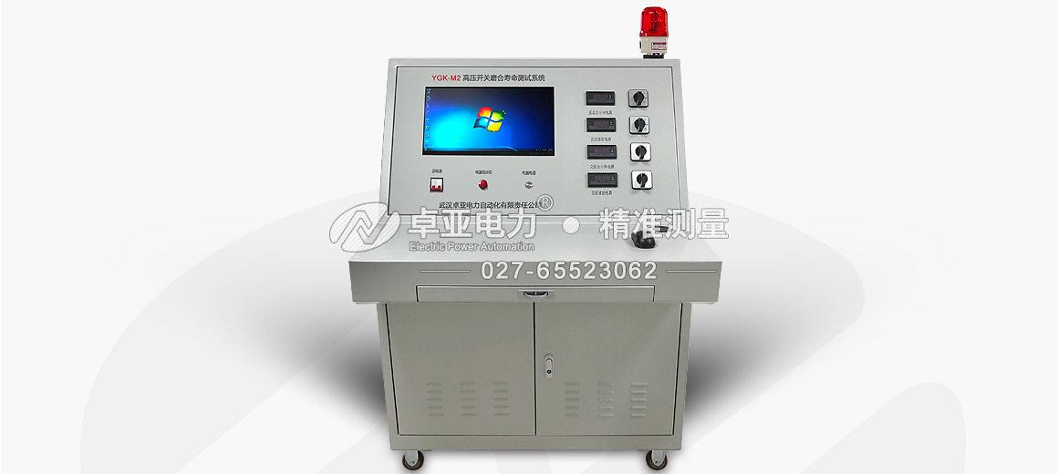 10kv高压断路器机械特性磨合试验台