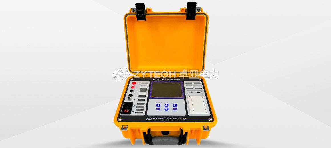 10A直流电阻测试仪