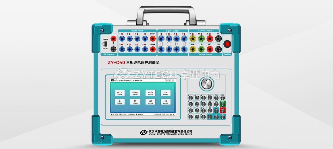 三相继电保护测试仪(单片机)