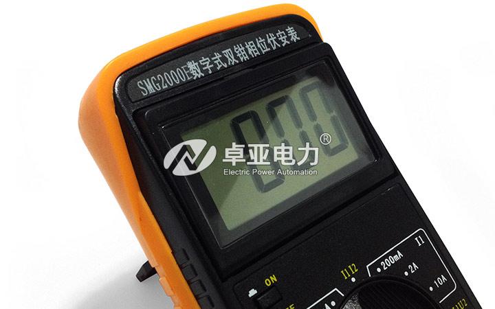 SMG2000E数字双钳相位伏安表