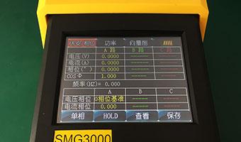 LED灯具功率及功率因数测量仪