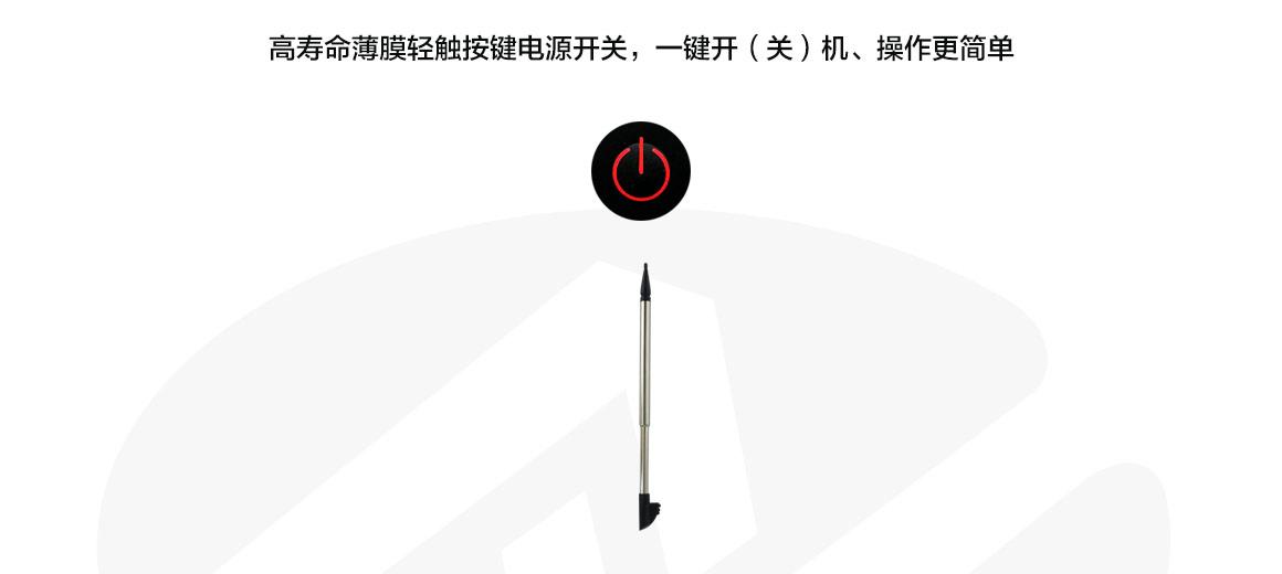 LED灯具功率及功率因数测量仪电源开关采用高寿命的薄膜轻触按键,一键开关机
