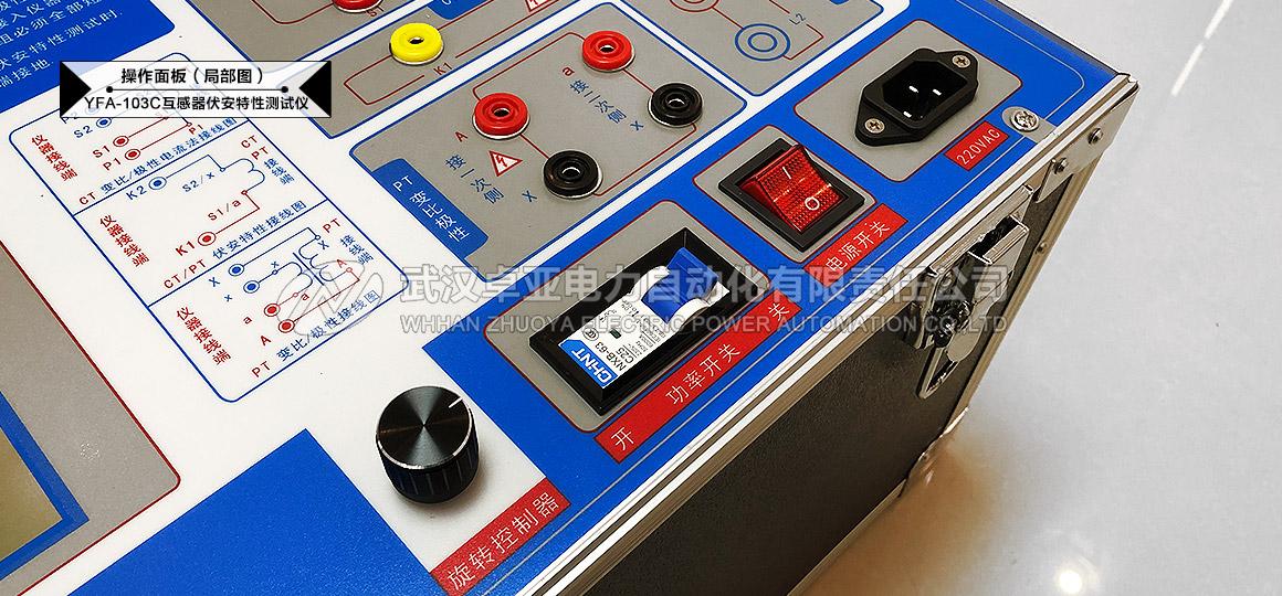 互感器伏安特性测试仪(5)