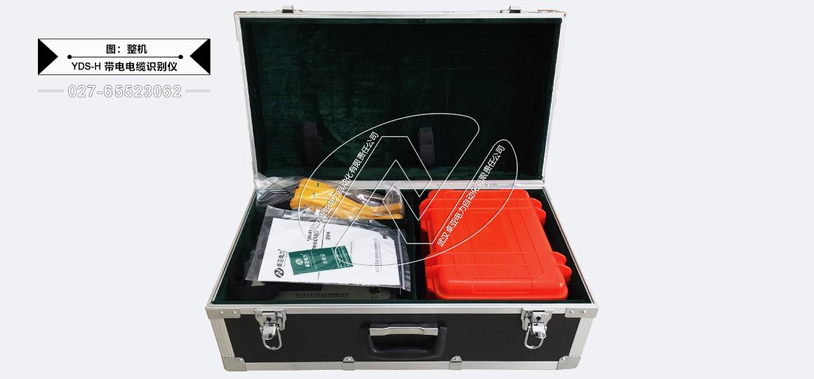 通信电缆识别仪