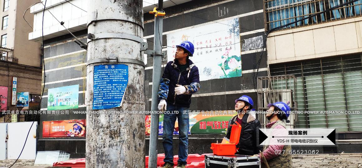 高压高压电缆对线器电缆识别现场2