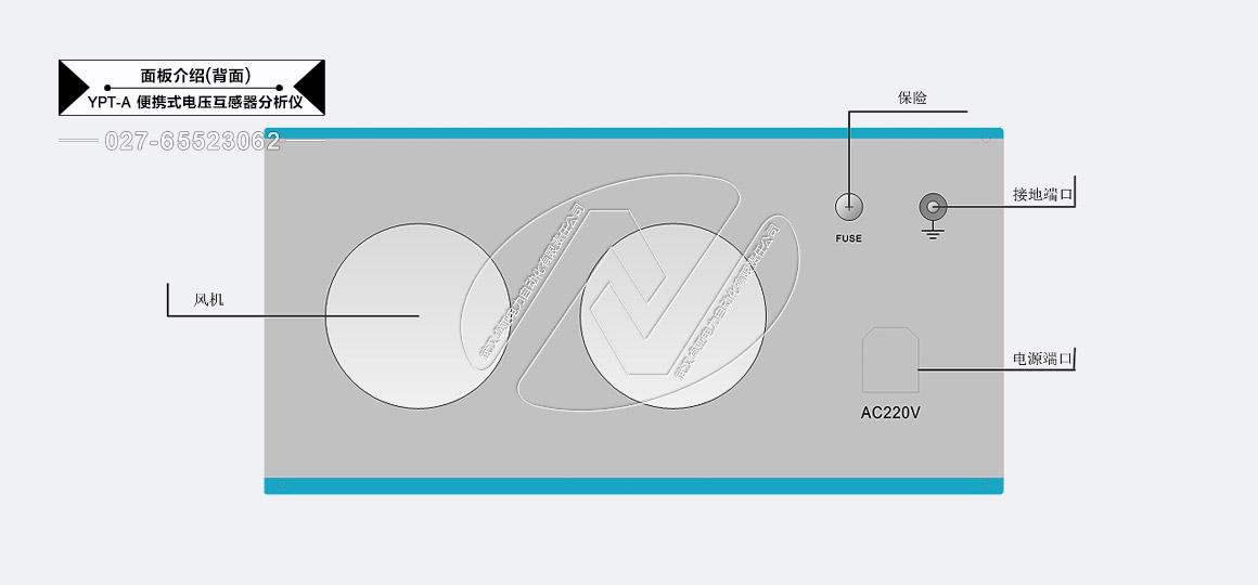 便携式电压互感器分析仪