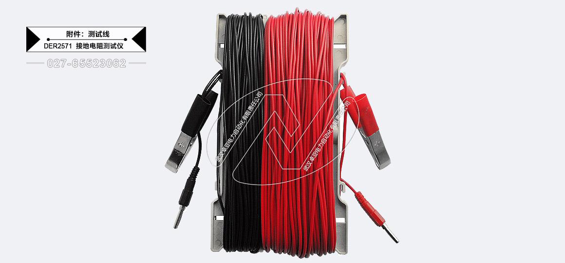 数字接地电阻测试仪 - 测试线盘