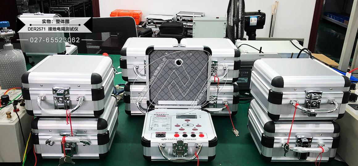 数字接地电阻测试仪 - 实物图