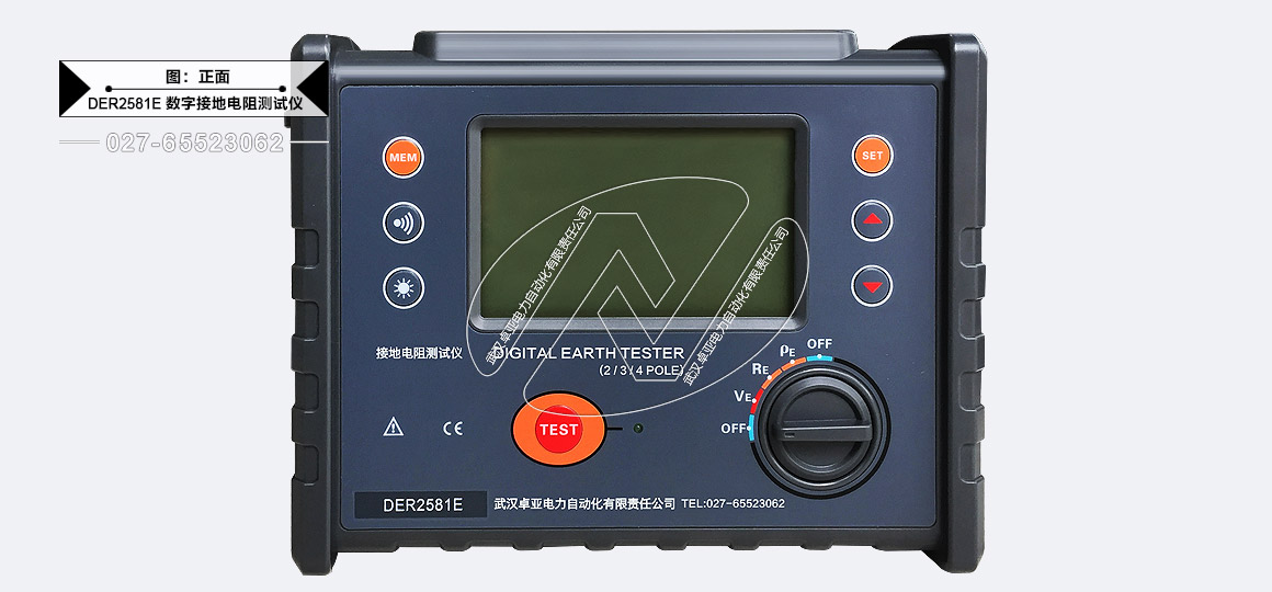 数字接地电阻测量仪仪表正面界面
