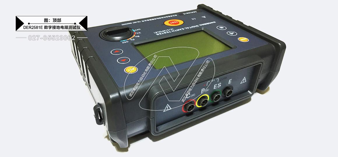 数字接地电阻测量仪接地端子(1)