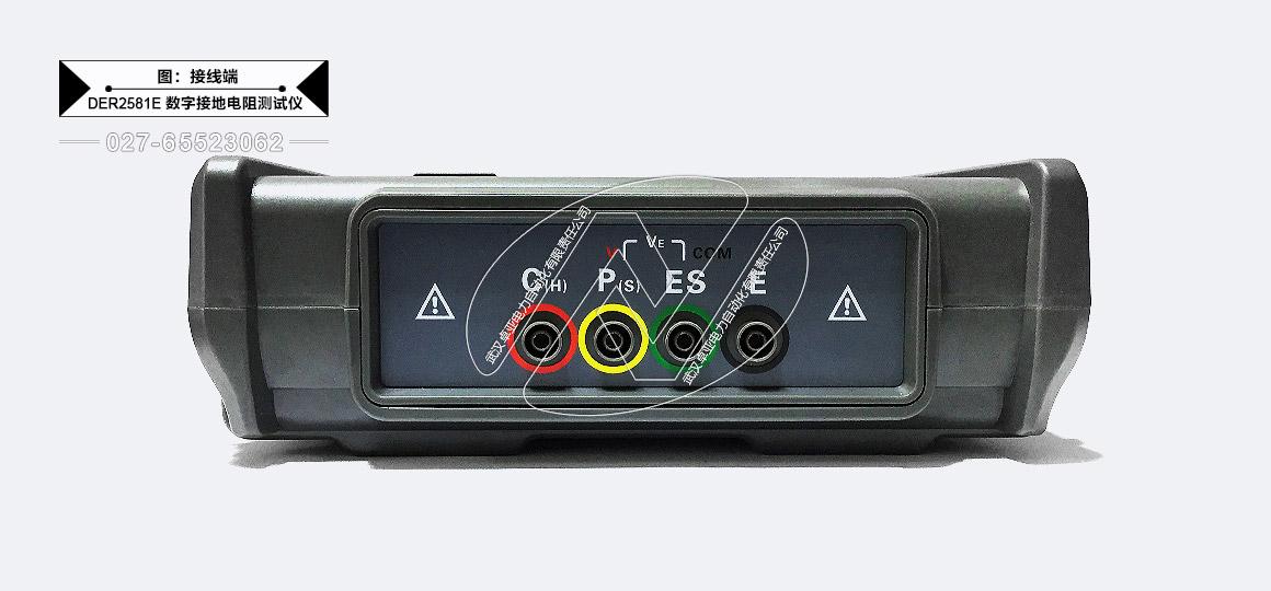 数字接地电阻测量仪接地端子(2)