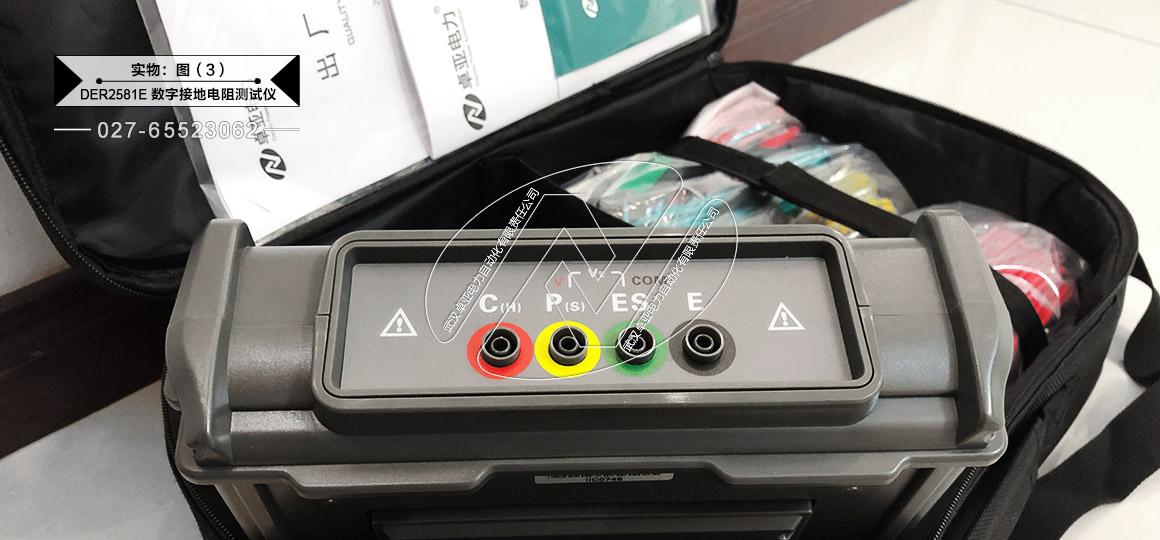 数字接地电阻测量仪(接线端子)
