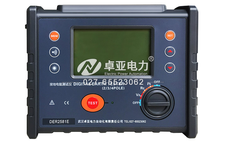 接地电阻测量仪