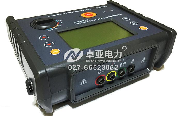数字接地电阻测量仪