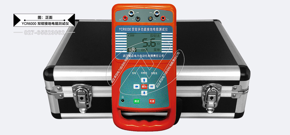 双钳接地电阻测试仪 - 主机