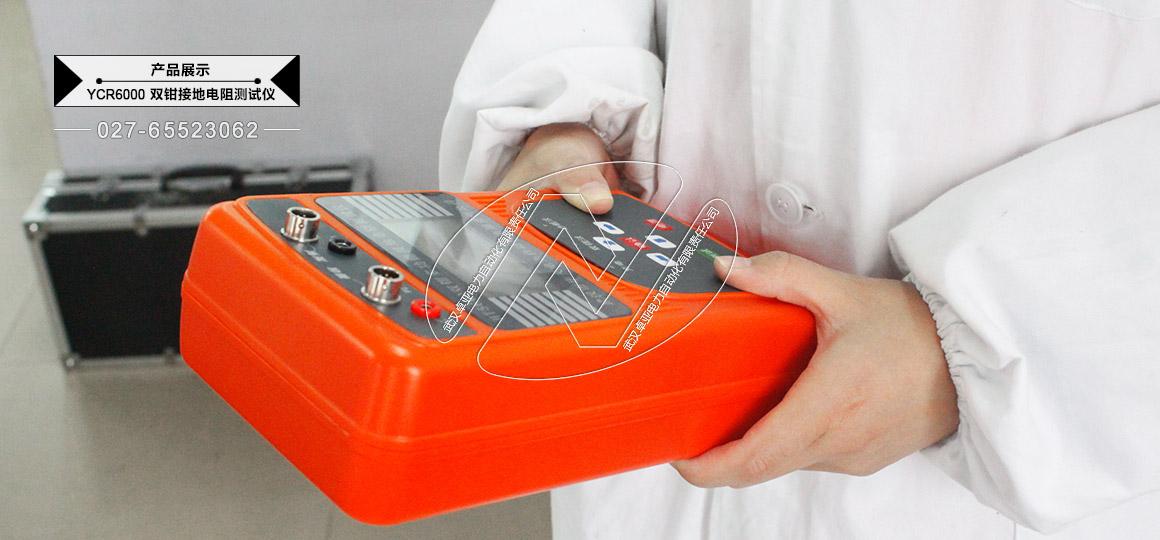 双钳接地电阻测试仪 - 应用