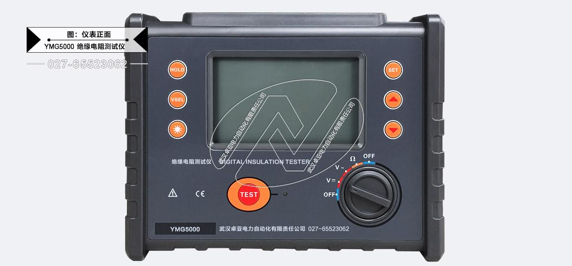 5kV数字兆欧表 - 仪表主机