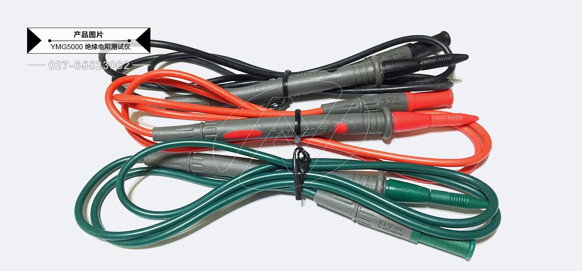 大型变压器绝缘电阻测试仪 - 表笔测试线(黑红蓝)