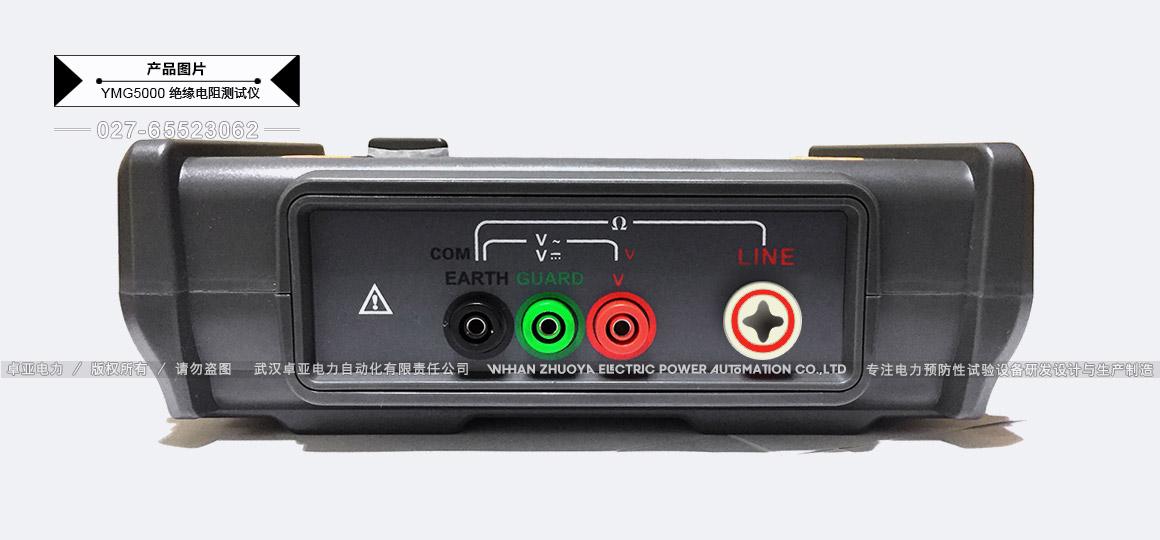 大型变压器绝缘电阻测试仪 - 接线端子