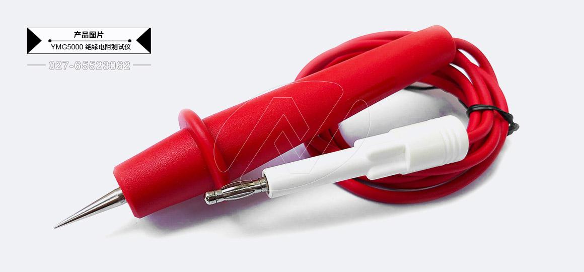 大型变压器绝缘电阻测试仪 - 高压测试线