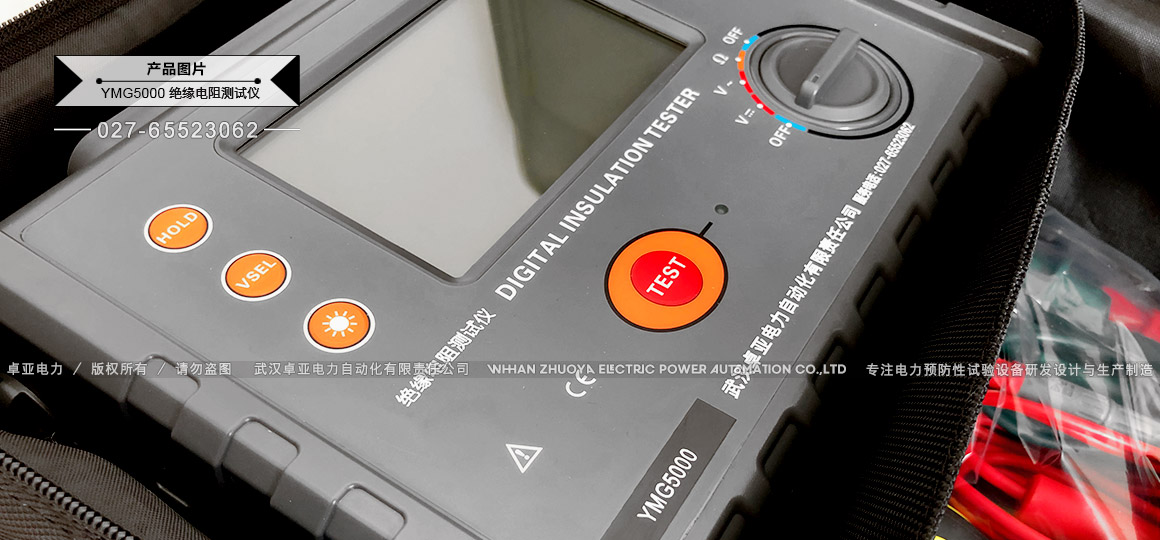5kV数字兆欧表 - 操作面板
