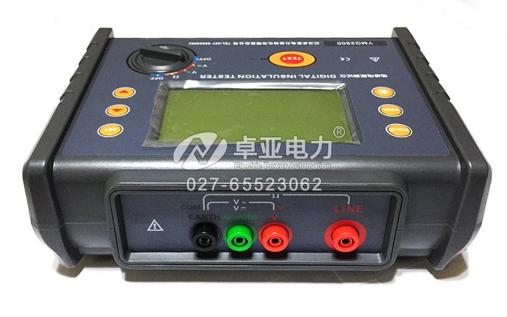 5000V绝缘电阻测试仪
