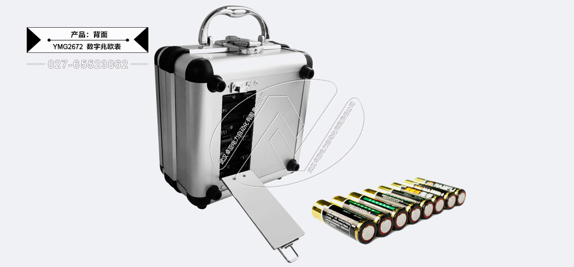 500V/1000V/2500V/5000V数字兆欧表 - 机箱背面电池仓