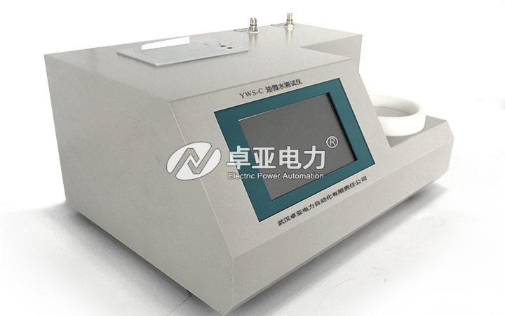 微量水分测定仪 - 右侧面