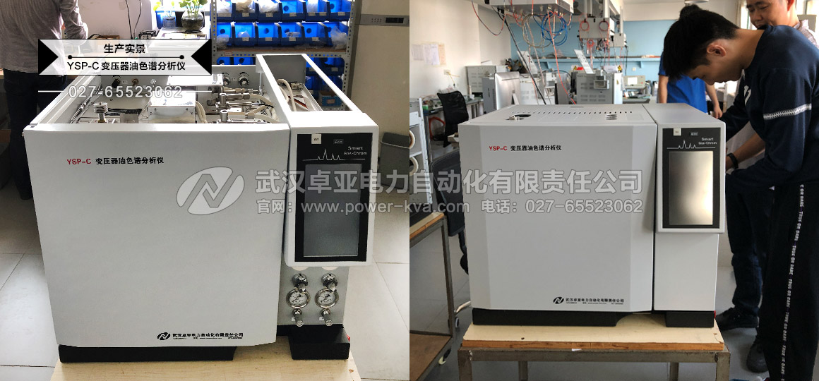 便携式变压器油色谱分析仪生产装配(图2)