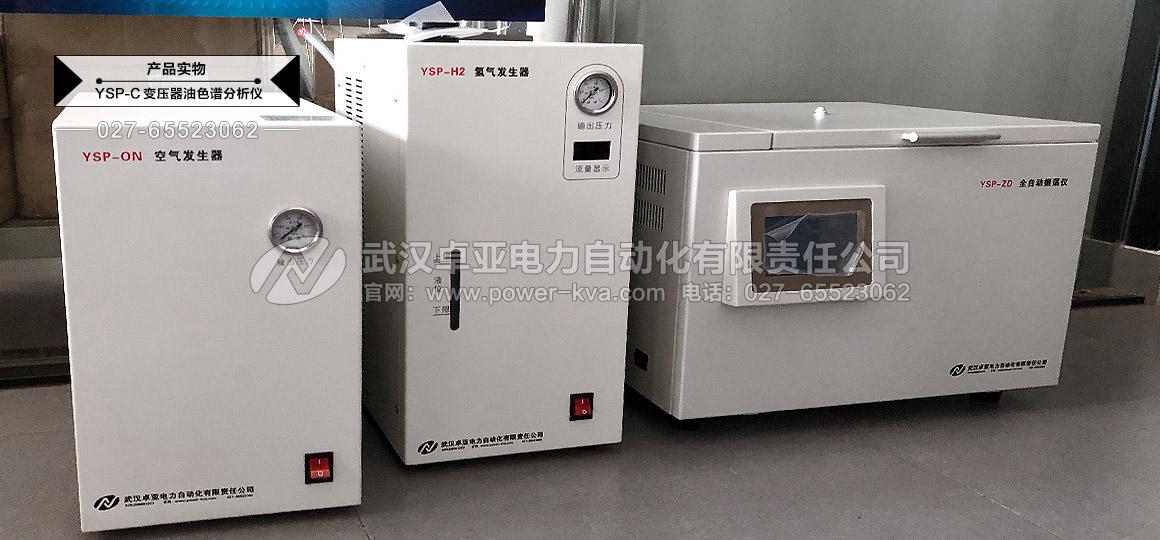 便携式变压器油色谱分析仪实物图片