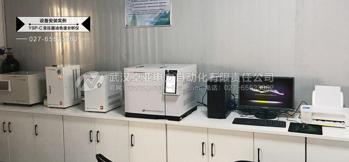 便携式变压器油色谱分析仪安装实例
