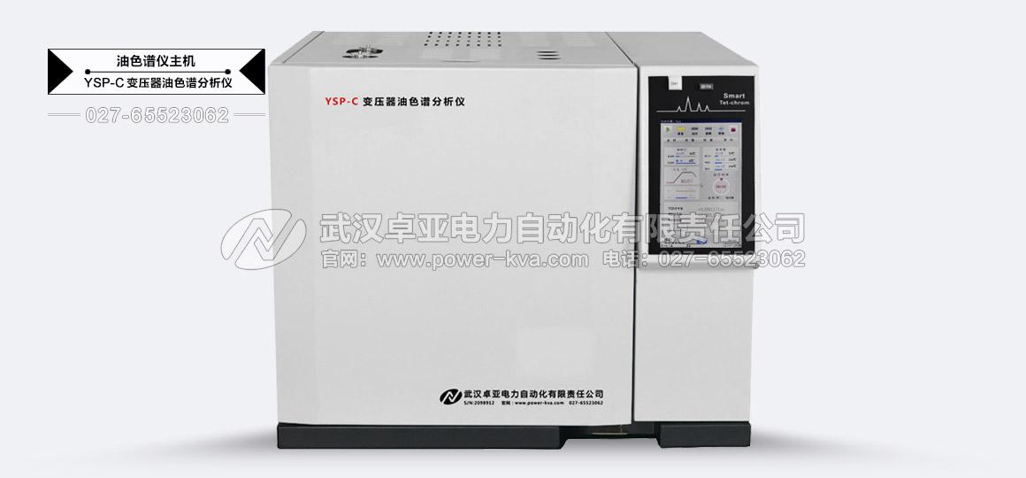 便携式变压器油色谱分析仪主机