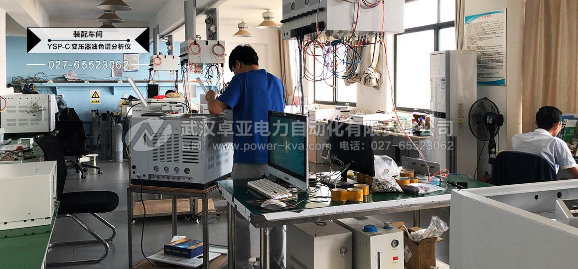 便携式变压器油色谱分析仪生产装配(图1)