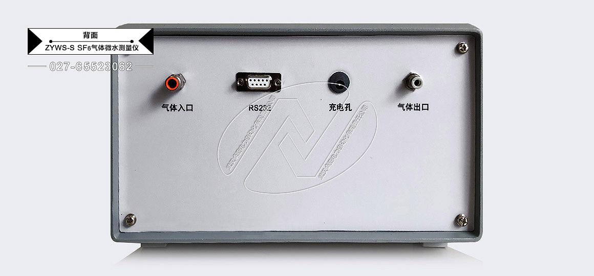 SF6气体智能微水仪背面图
