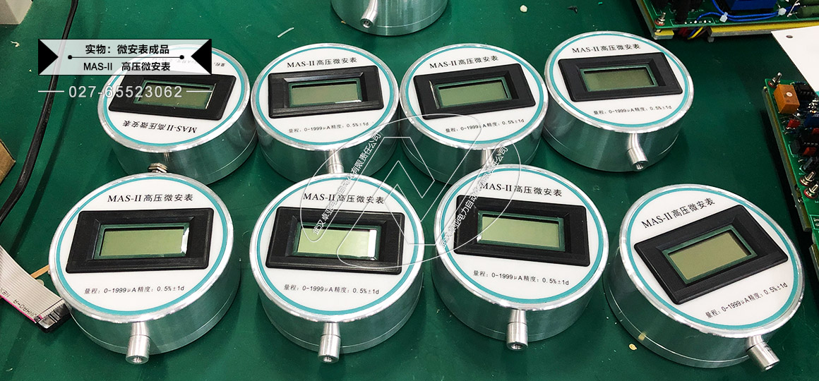 高压微安表、数字微安表、直流微安表 — 实物(成品)