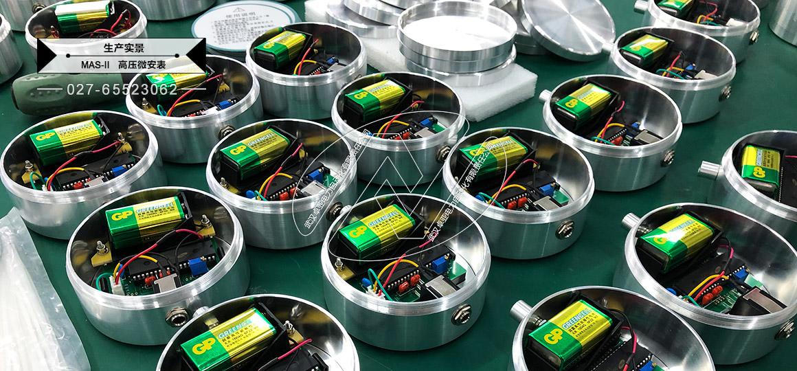 高压微安表、数字微安表、直流微安表 — 微安表生产制造(图1)