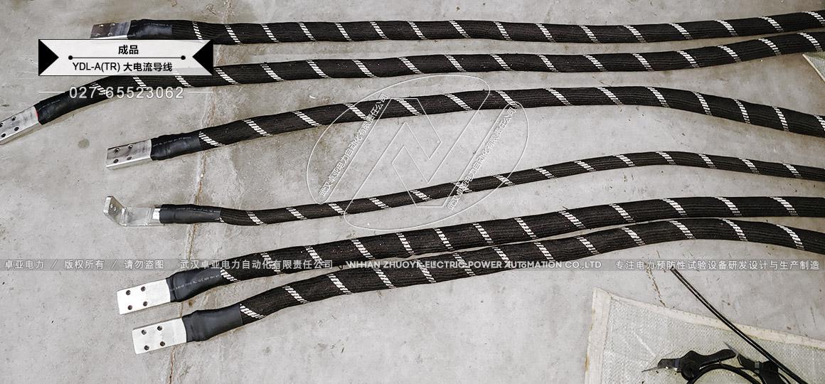 2500A大电流铜芯电缆 - 加工制造