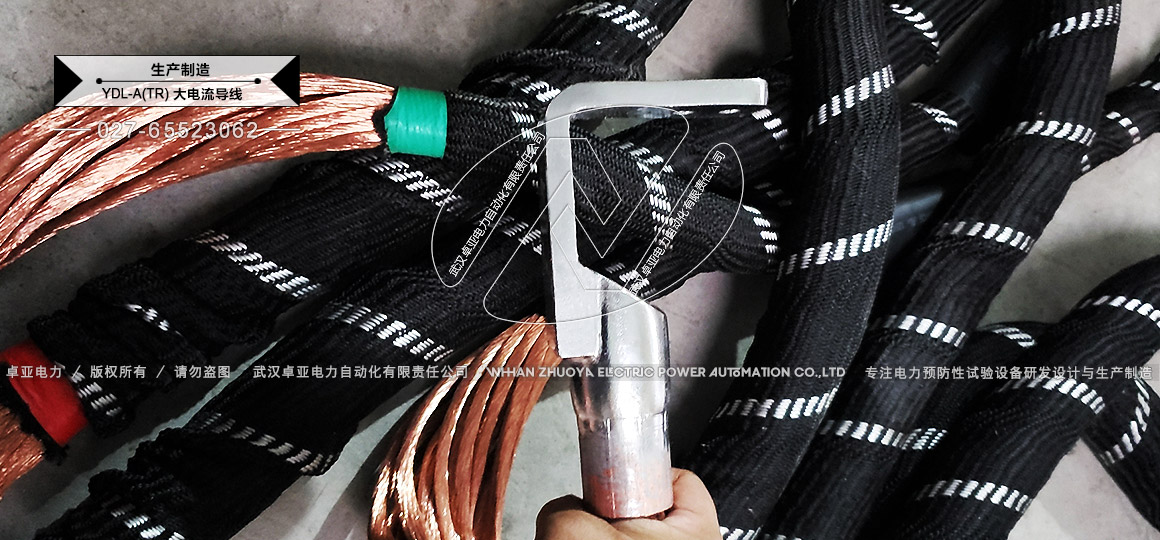 1500A大电流电源电缆 - 端子镀锡